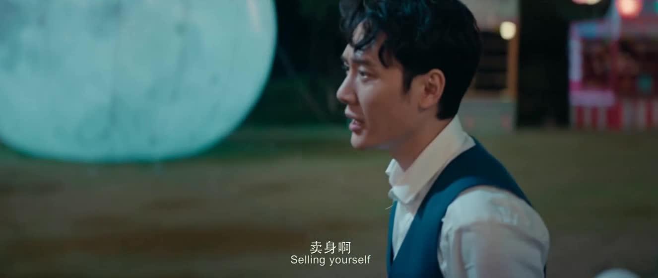 #经典看电影#卖身作践自己,帅哥都看不下去了救出刘亦菲啊。