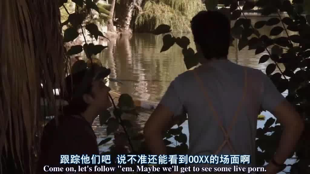 说是要跟踪两个人去划船,还要尾随
