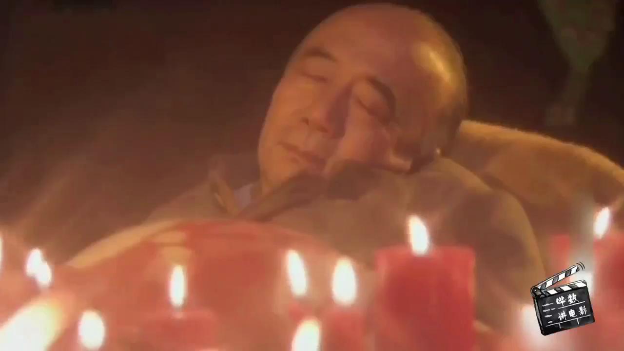 #影视#莫辜负这一生的相遇《天堂回信》(8)