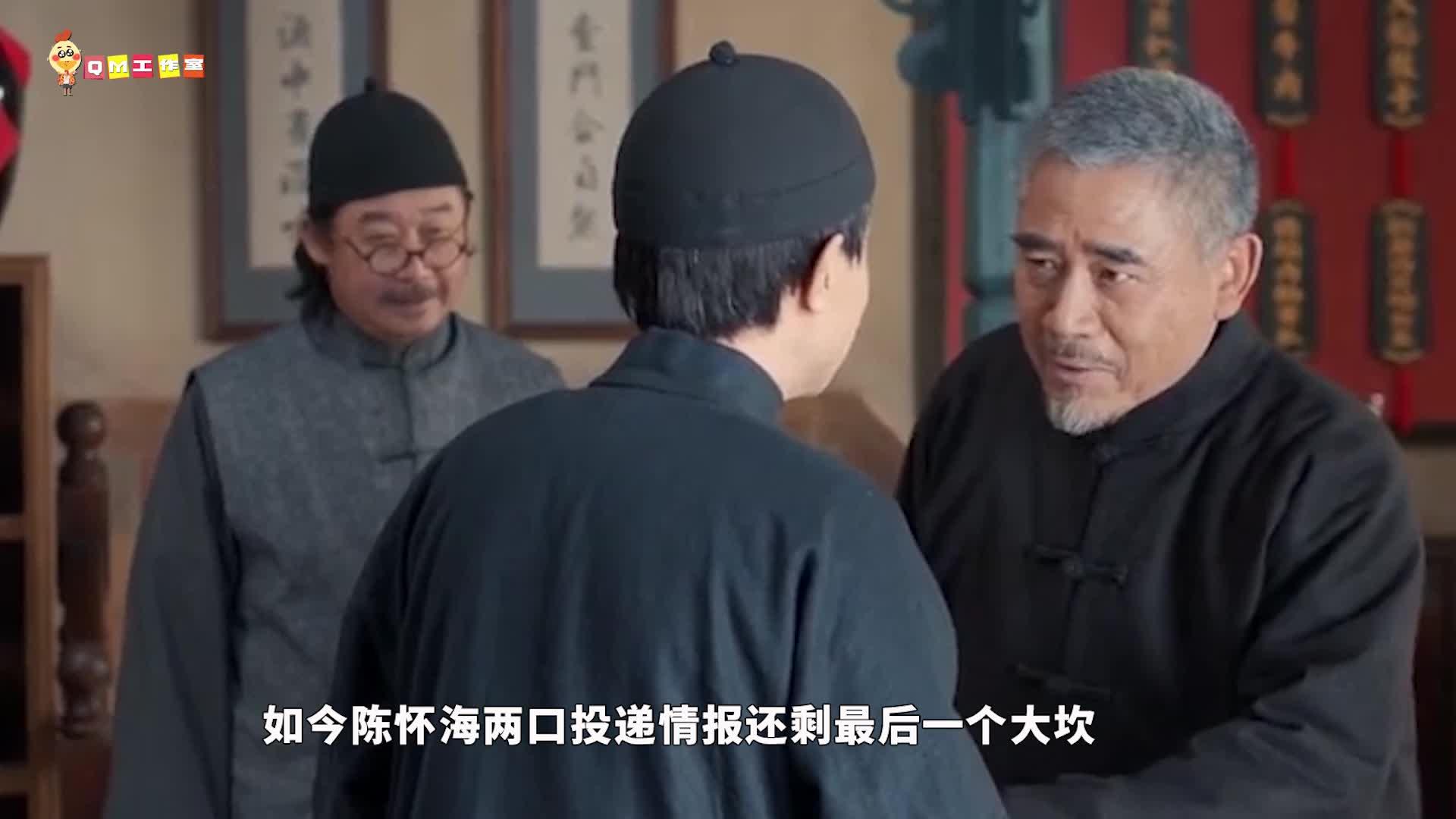《老酒馆》结局剧透:日本投降小尊嫁给桦子却喜事变丧事