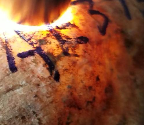 #新年套路#一块不起眼的翡翠原石,遇到属于它的伯乐,都能得到华丽的蜕变!