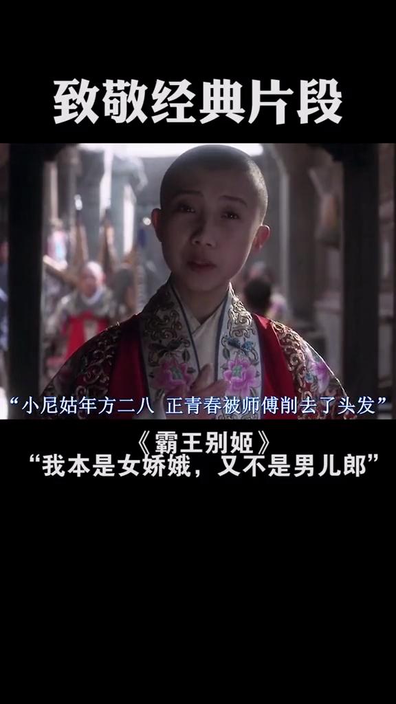#影视#一个《霸王别姬》一个活着,道尽中国当代历史,百年内无可超越
