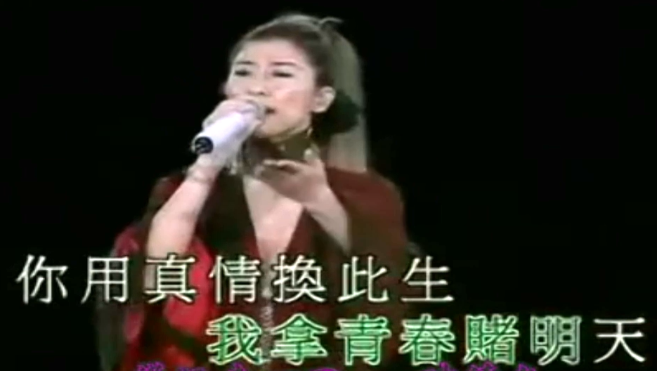 #经典老歌#90年代易被大家传唱的经典老歌选