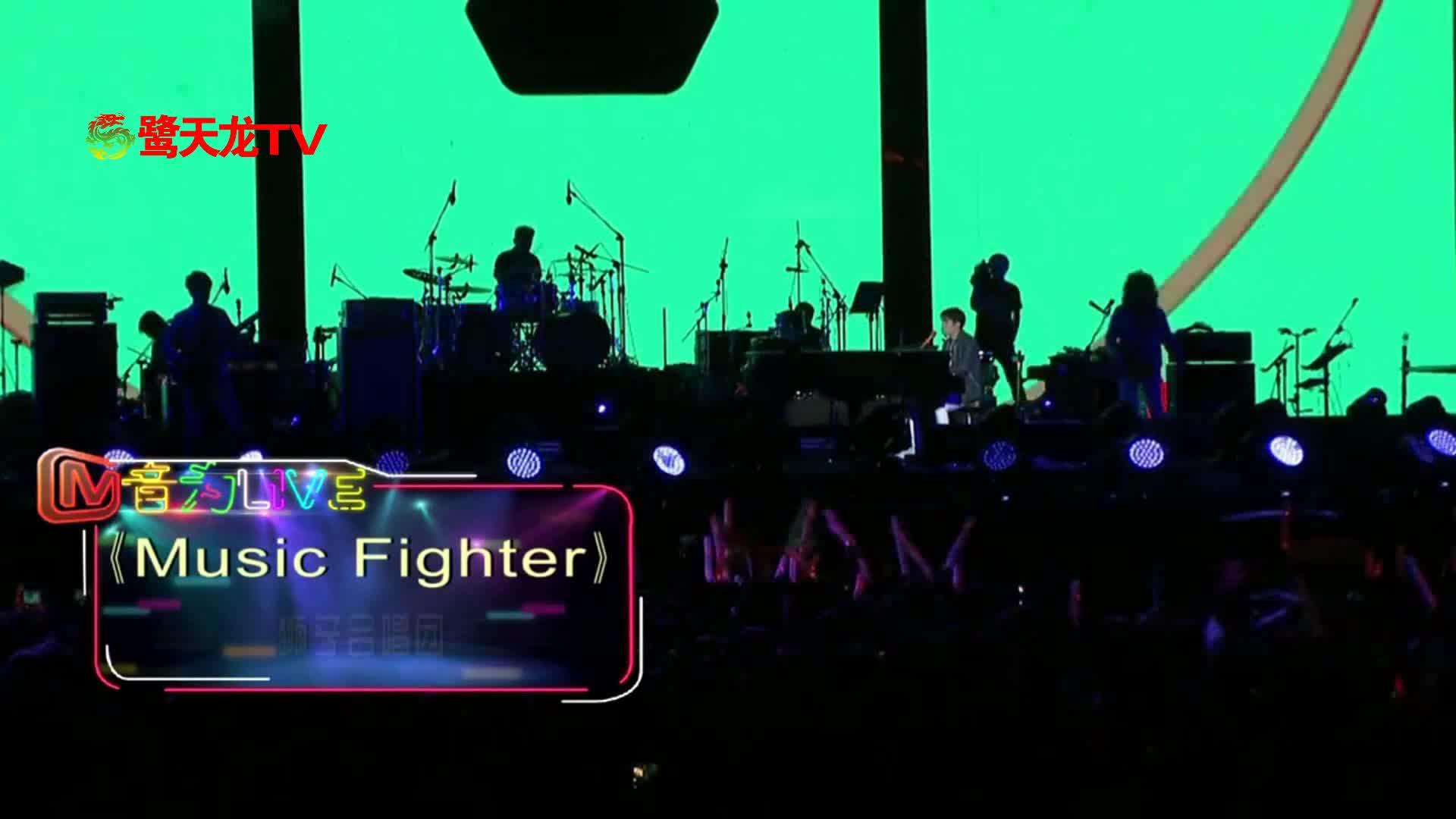 成都春浪音乐节:狮子合唱团《Music Fighter》