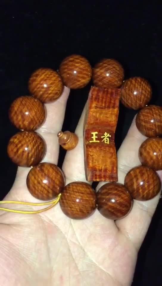 【 王者水波 】极品小叶紫檀2.012爆满水波龙胆纹!