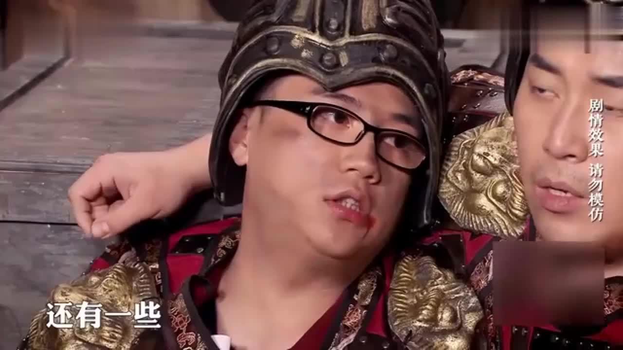 #搞笑趣事#SNL:岳云鹏骂人狗贼!张维威忍不了了:你全单位都是狗贼!