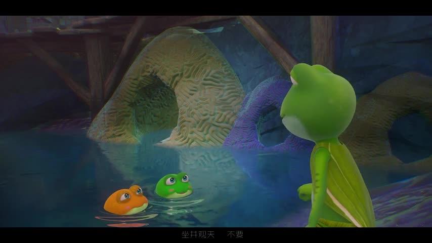 《旅行吧!井底之蛙》发先导预告 旅行的青蛙展开欢乐大冒险