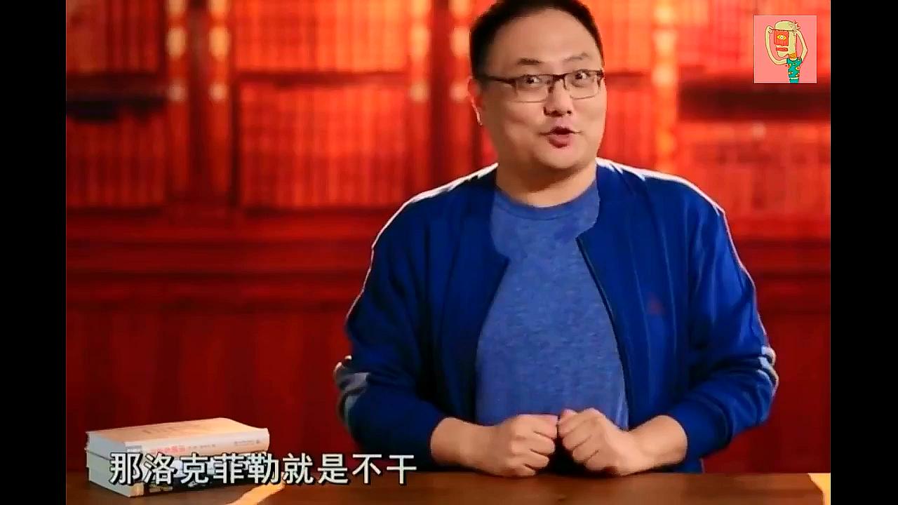 罗振宇:现代社会你还在仇富吗?聊聊遗产税
