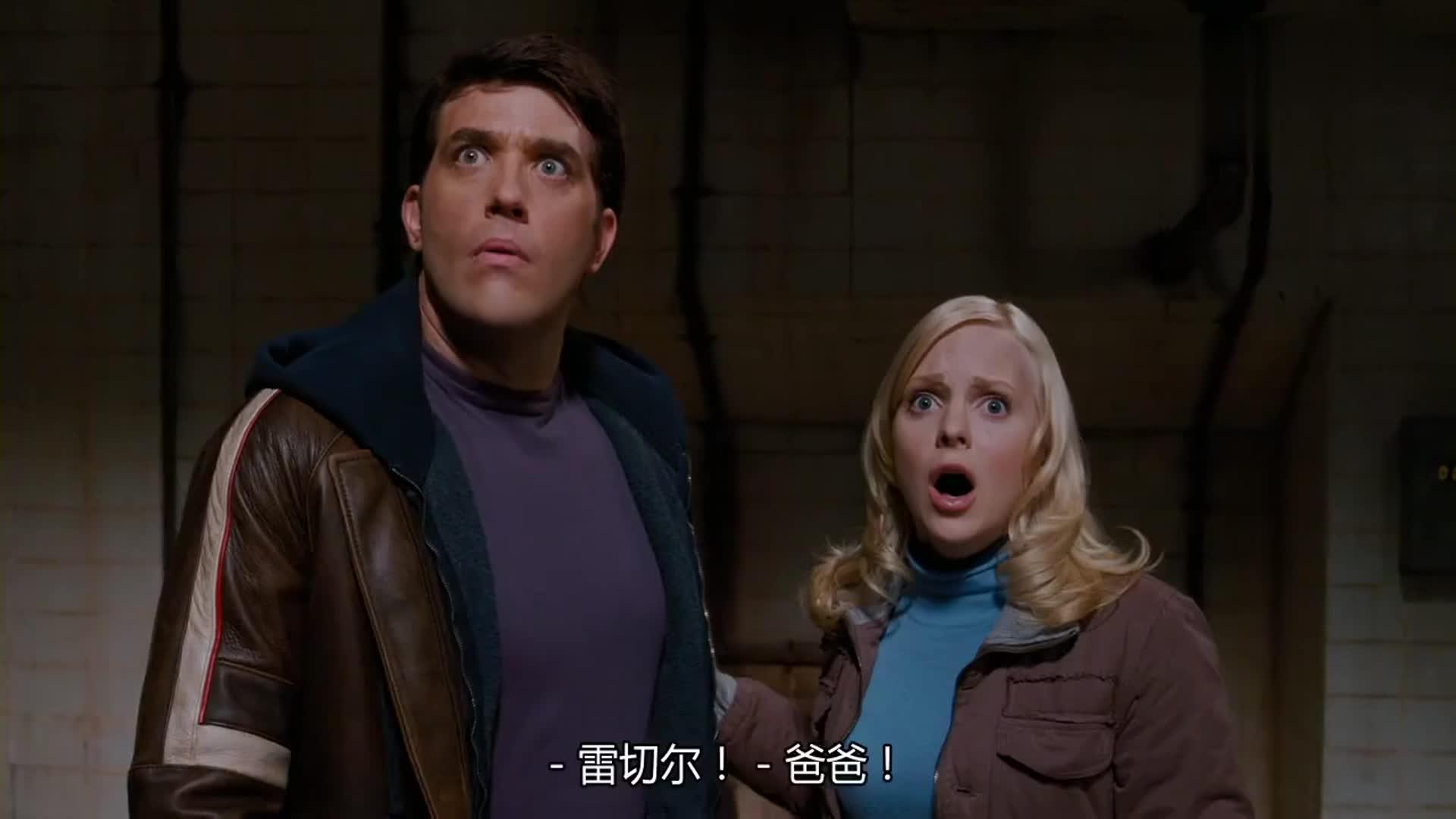 不是外星人来袭吗?怎么变成了《电锯惊魂》?好诡异!