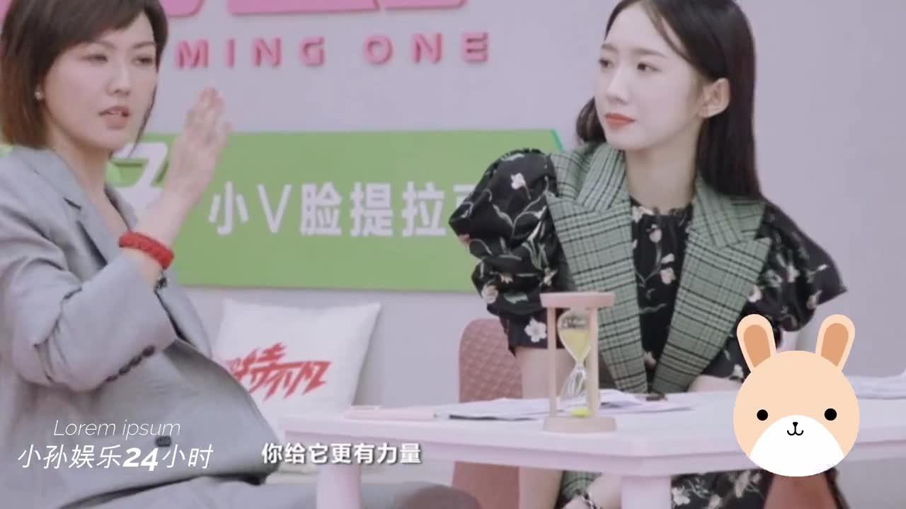 #娱乐#原唱亲自指导!孙燕姿教冯希瑶唱《逆光》简直行走的CD!