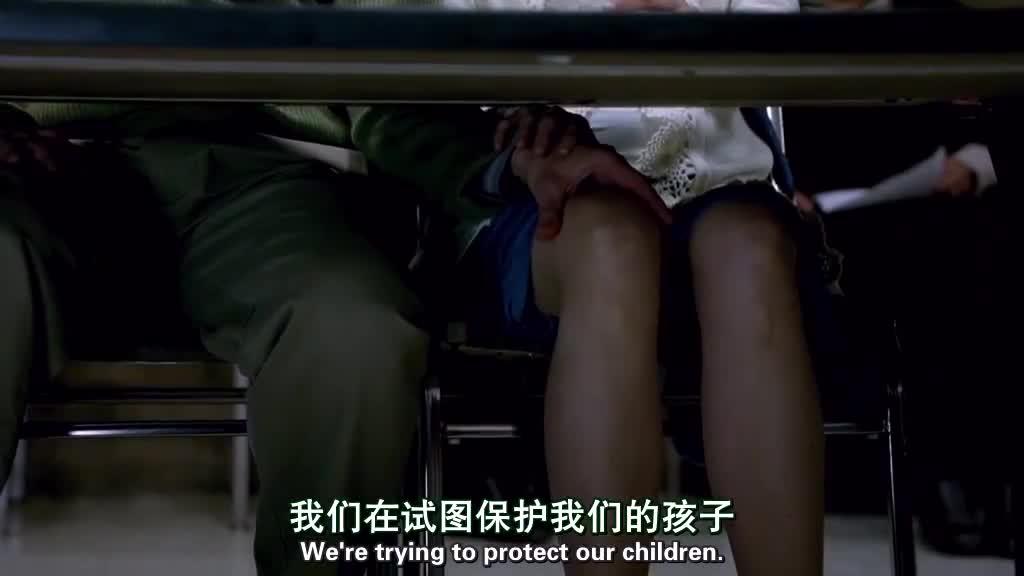 会议上老师在桌底下偷偷挑逗老婆,真是为老不尊