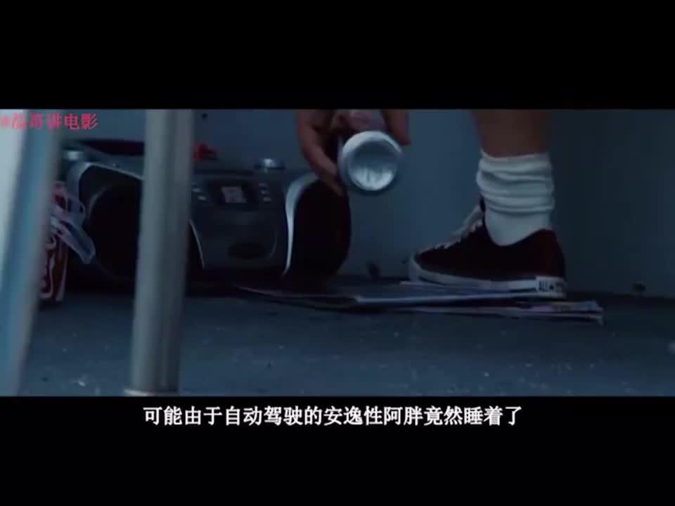 #影视#标题:格列佛游记-2