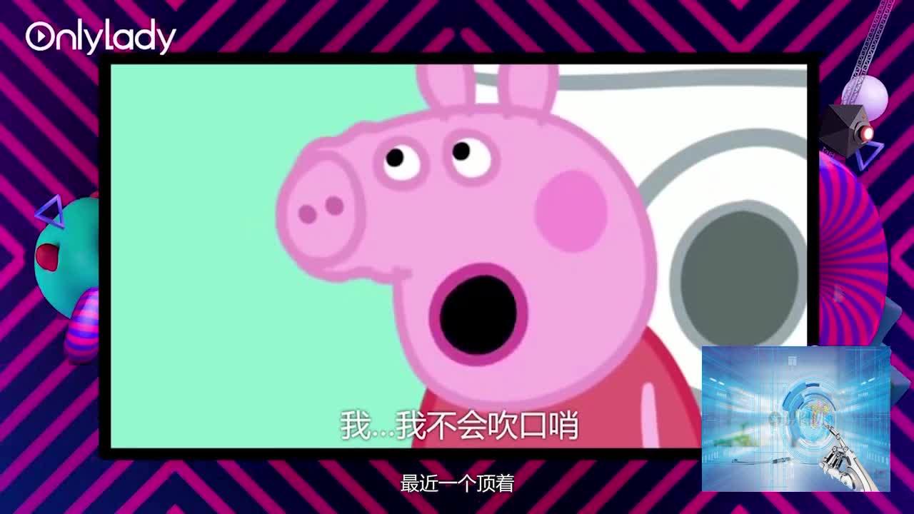 #娱乐#小猪佩奇这么火,连赵丽颖和欧阳娜娜都被吸粉了!