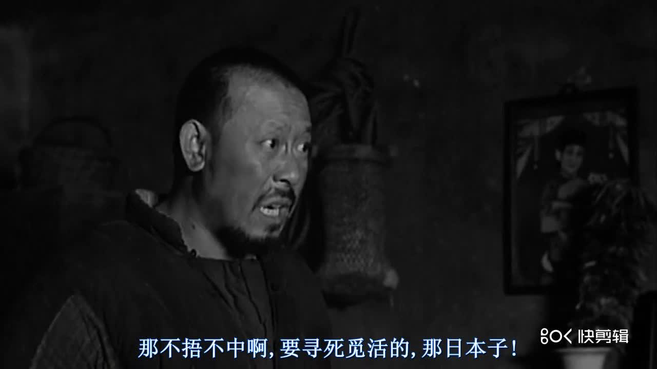 #经典回归#鬼子来了,一部好评如潮的经典战争电影,非常值得一看