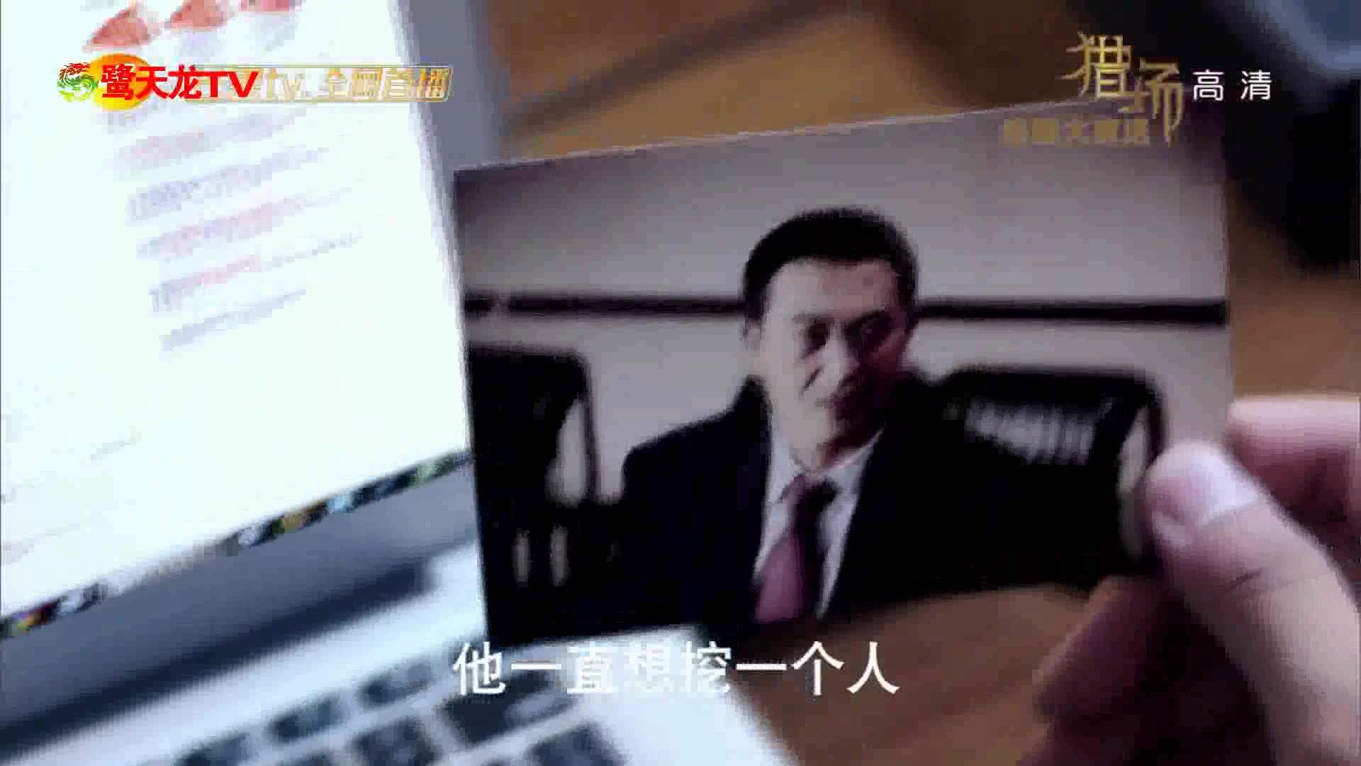 秋冬伊人联手套路曲闽京