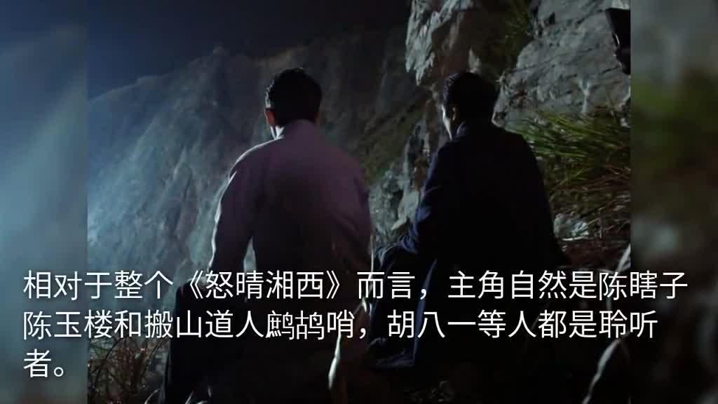 #娱乐#《怒晴湘西》剧情颇为意外