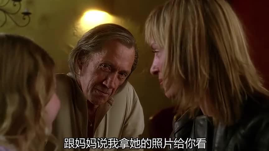 杀死比尔2:三个人温馨的画面,碧翠丝的女儿好可爱