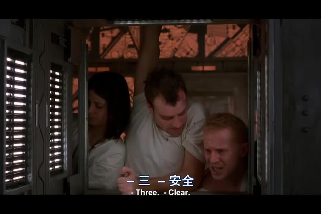 机关随时触发,小队还剩三人存活,小命说没就没太凶险了