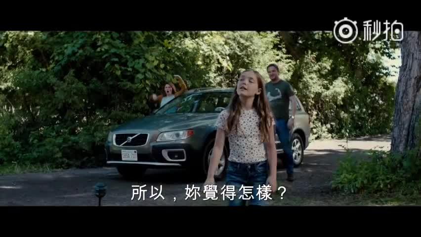 #一起追美剧#经典恐怖小说改编电影《宠物坟场》曝官方中字预告!