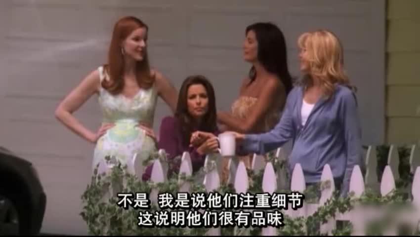 几名女子在一起看新来的邻居,没想到邻居是她