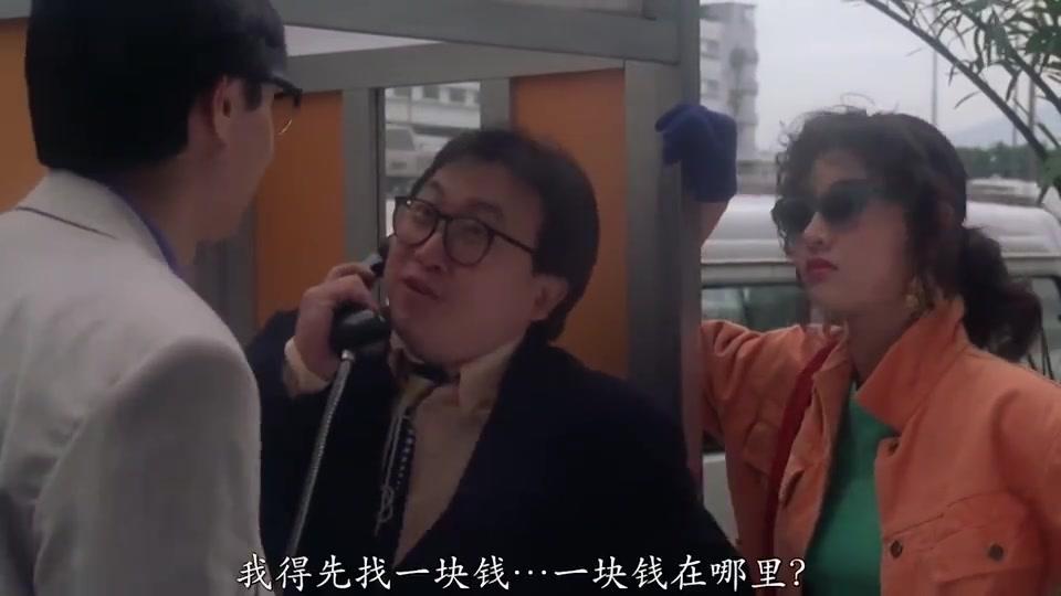 #追剧不能停#王晶李嘉欣讲电话,没想到李嘉欣这么嚣张,王晶都无言以对