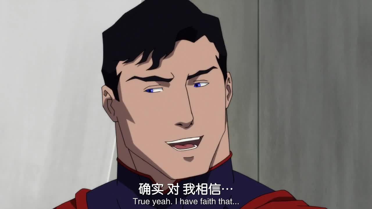 #电影最前线#10分钟看完最新欧美动漫电影《超人之死》
