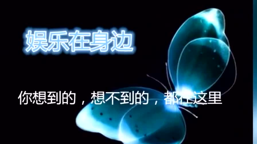 """颁奖典礼现场刘诗诗""""调戏""""胡歌霍建华,笑翻全场明星大咖"""