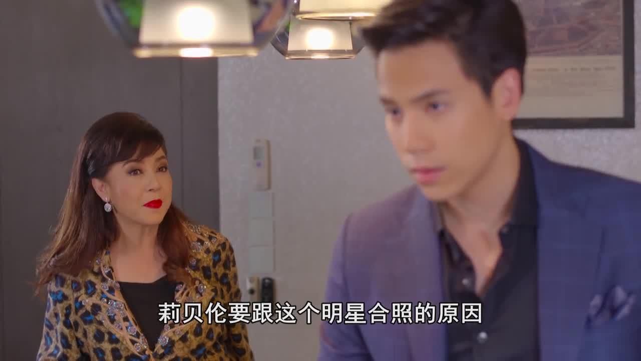 当皮娇又来到谭坤剧组时,听到剧组的人正在讨论谭坤最近的变化?