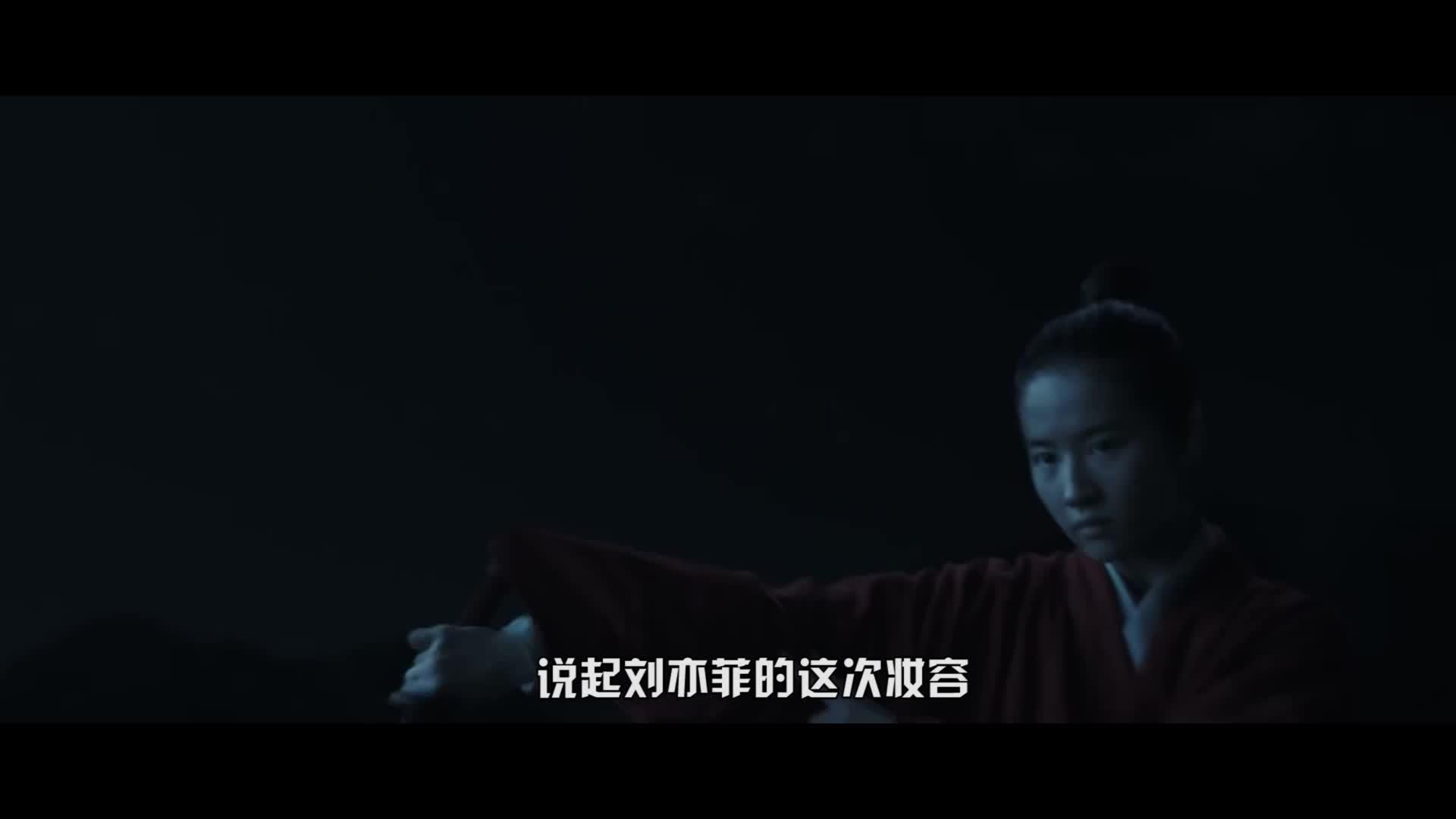 从《仙剑1》赵灵儿到《花木兰》刘亦菲群像混剪,美到爆!