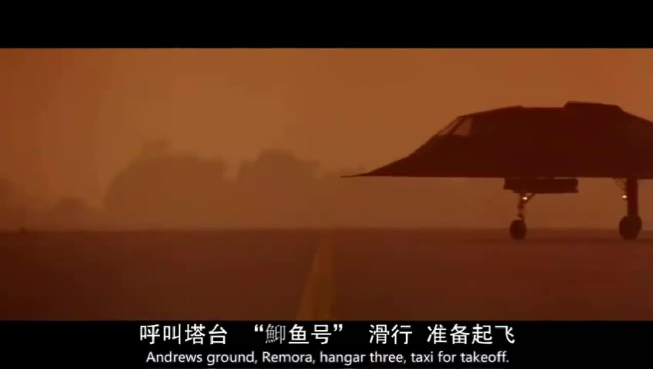 #经典看电影#美军把F117隐形战机改成运输机,运送特种部队执行任务