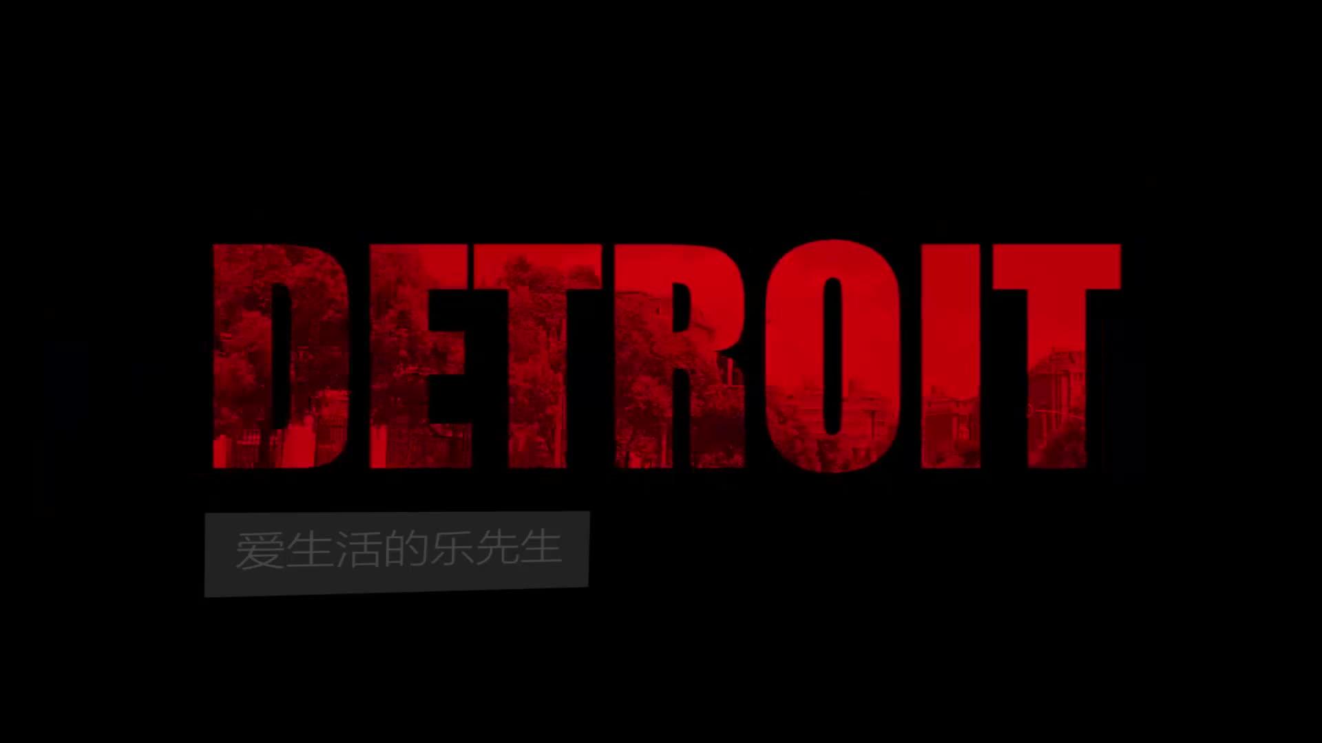 《底特律》电影预告片的动画标题效果制作