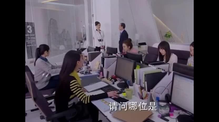 #经典看电影#老板给赵丽颖送的盒饭,全办公室的都站起来了!
