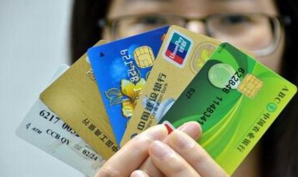 #银行卡消磁,恢复#银行卡消磁了怎么办,不用去银行,教你一招马上就能恢复!