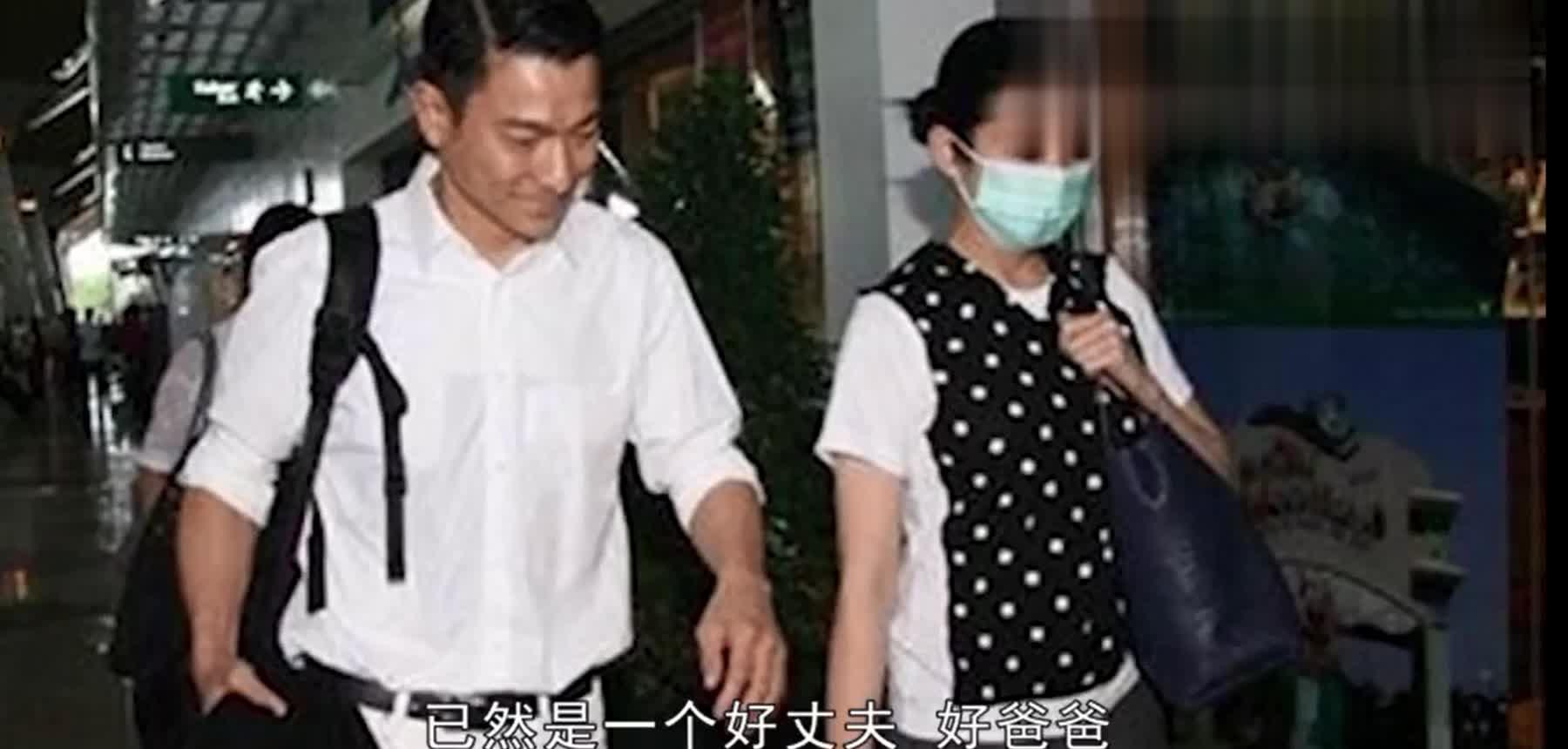 #刘德华家人#刘德华被曝对家人不好?