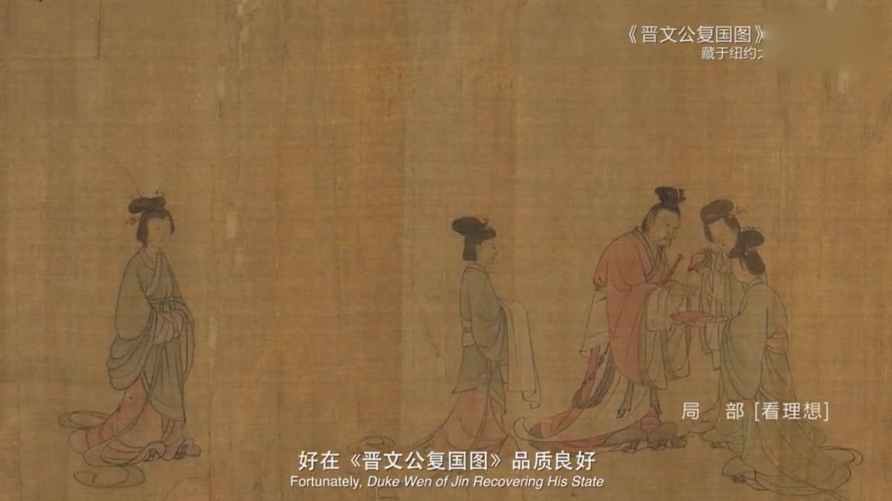 这幅古代美人图,画的真好看?