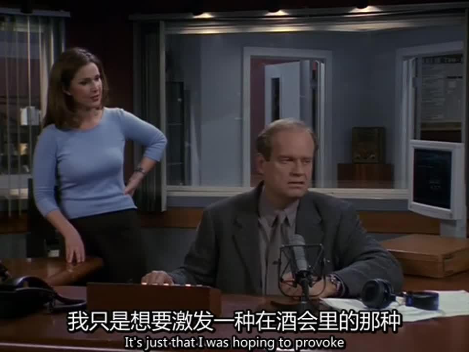 在直播的最后十秒,男子说了这么一句话,上司都忍不住夸他