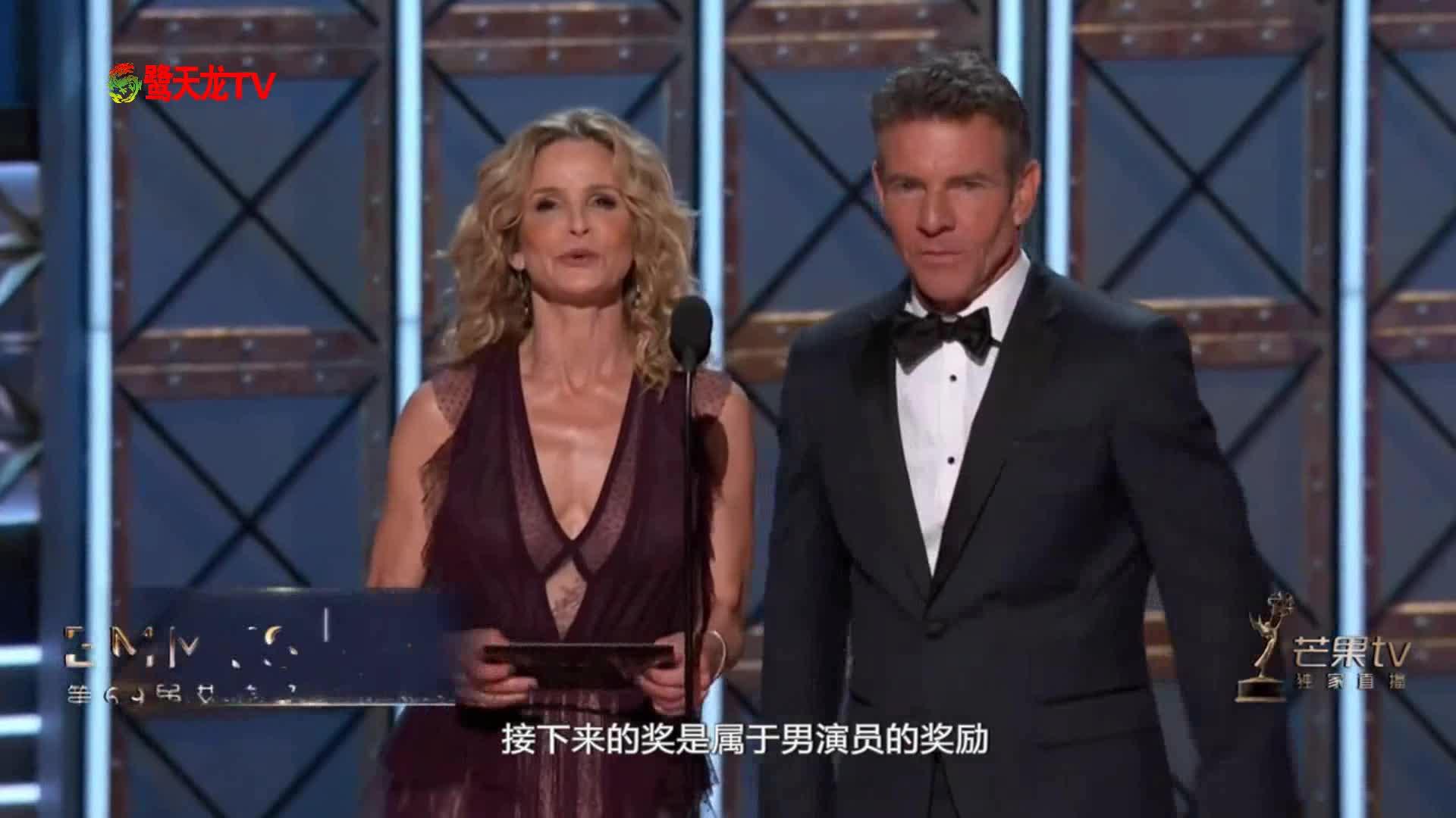 艾美奖颁奖典礼:剧情类最佳男主角