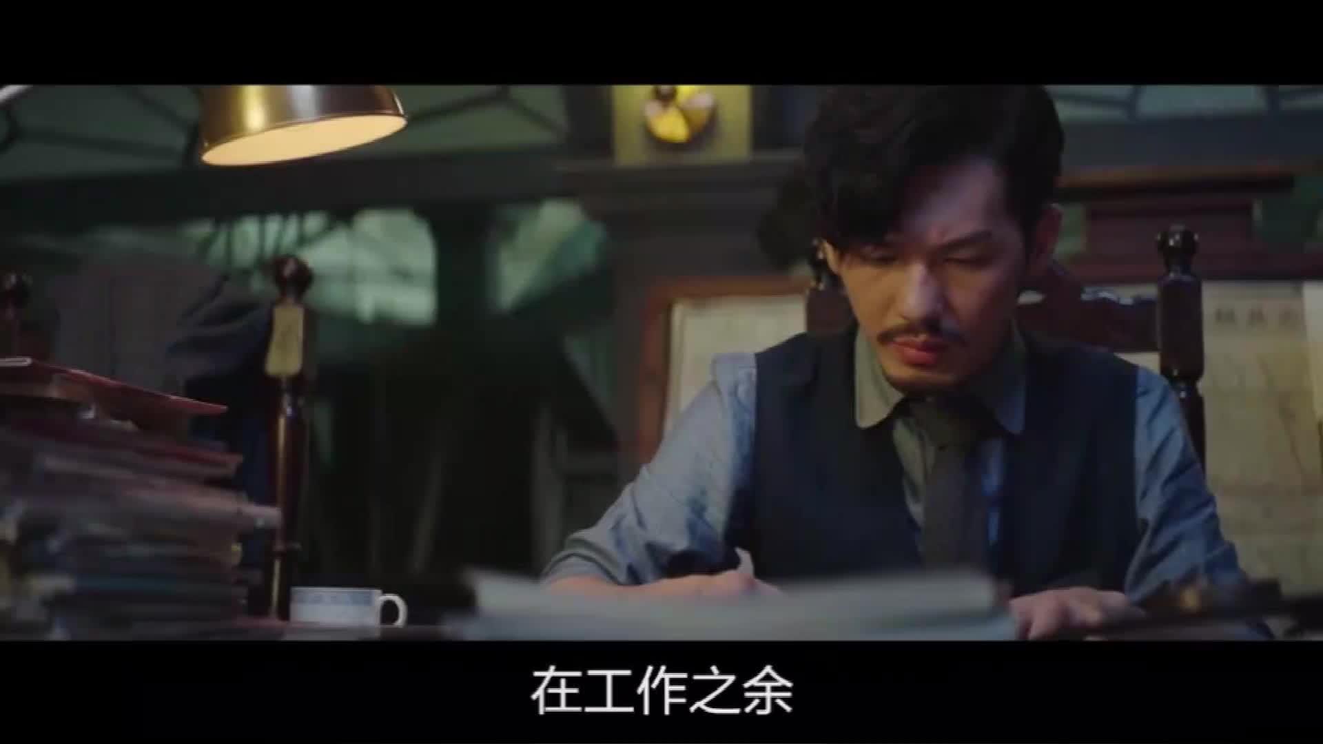 #侦探小课堂#《绅探》罗非侦探小课堂:第一视角,教你成为优秀侦探!