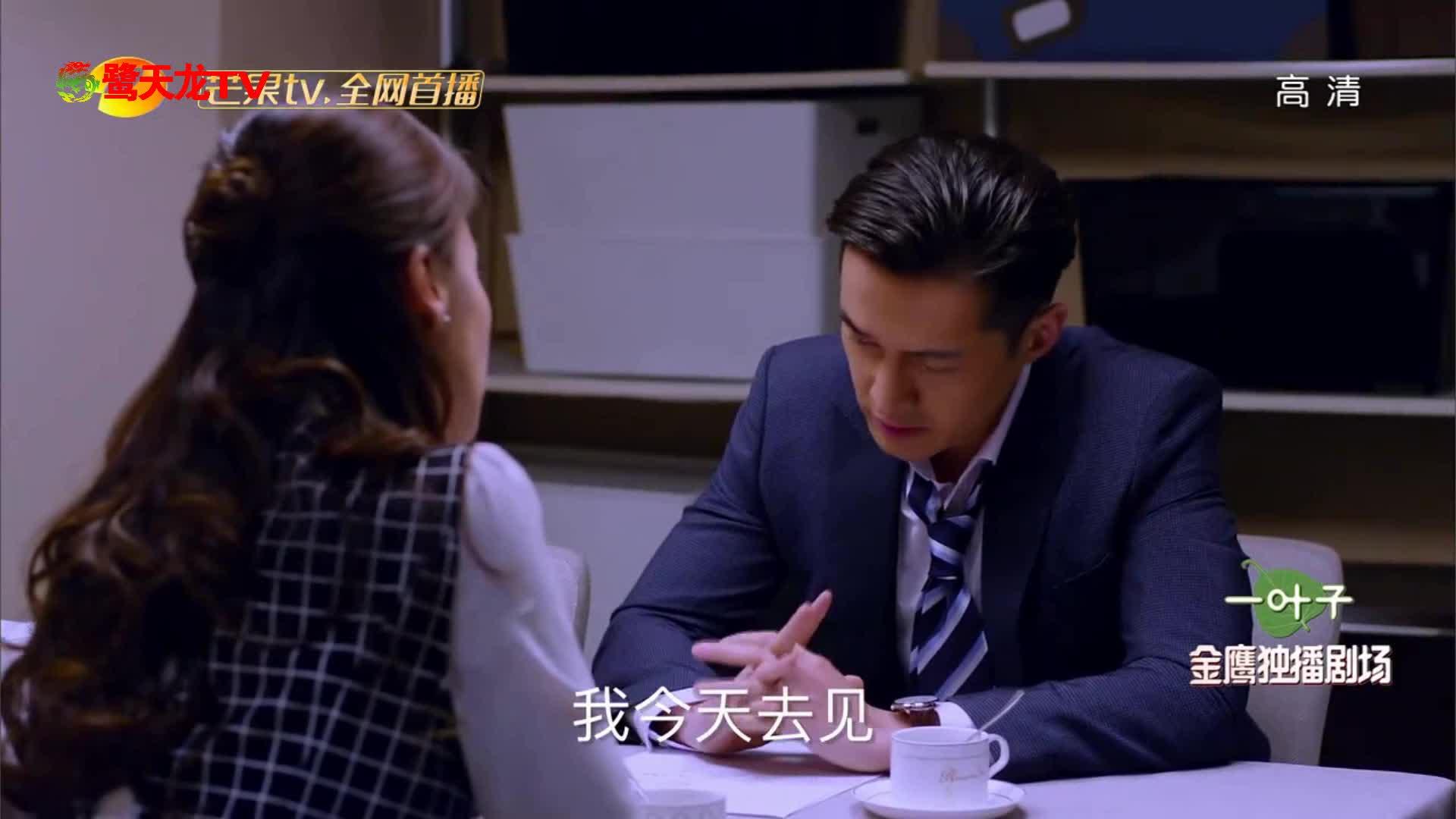 郑秋冬开启神推理 贾衣玫惊觉资料被泄