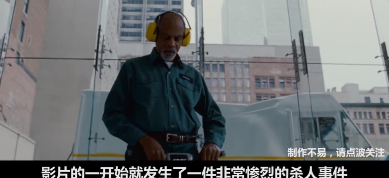 #经典看电影#摩天大楼突然掉下一个人是谋杀吗