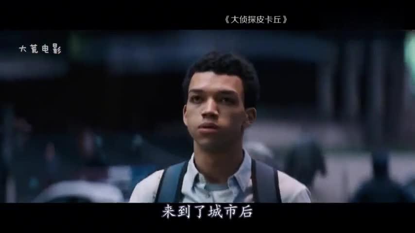 #电影片段#六分钟看完《大侦探皮卡丘》,小伙带着一只皮卡丘,拯救了世界