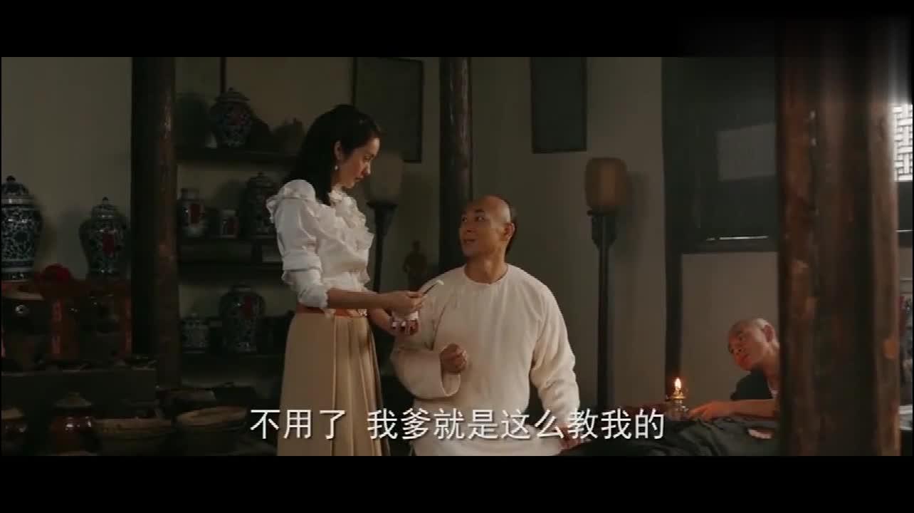 黄飞鸿之南北英雄:十三姨说西医比中医好,黄飞鸿这样教导她