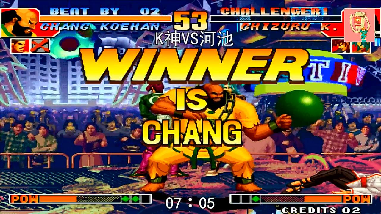 拳皇97:老K八神吃了火药暴力压制河池神乐,大门岚之山好帅!