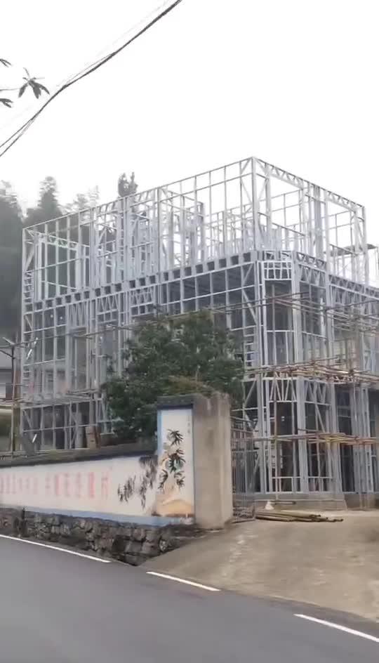 轻钢别墅主体框架