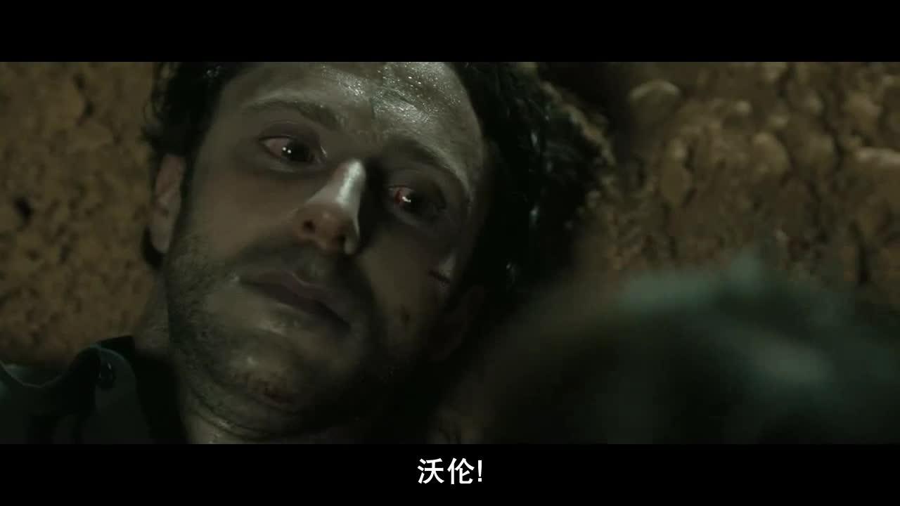 《死亡矿坑》 日本僵尸武士全出来了 最后一人被结果了 本片终