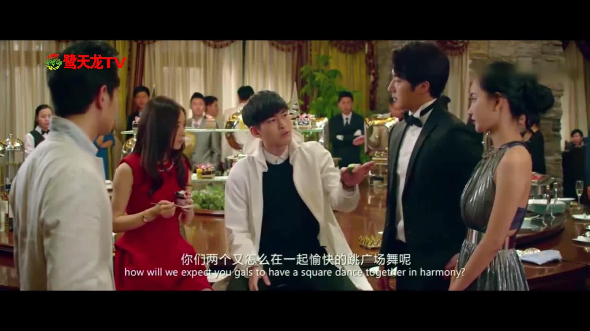 《女汉子真爱公式》片段:女汉子赵丽颖跳辣舞看呆张翰