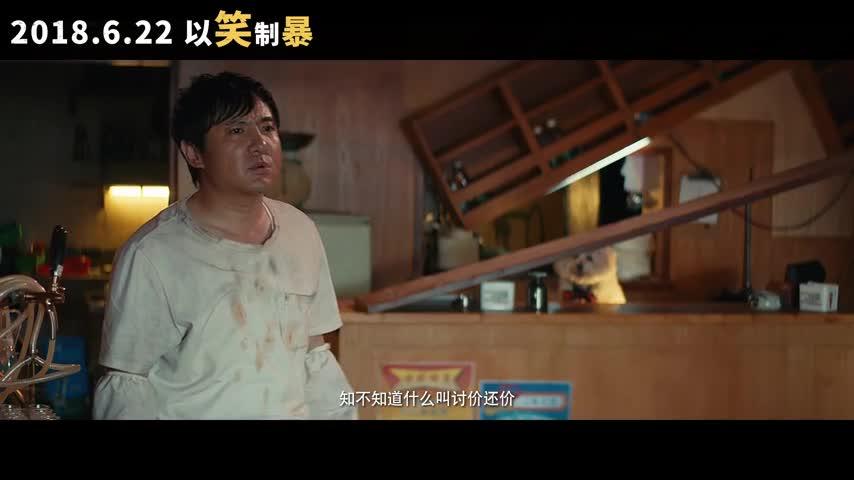 龙虾刑警 食破天机版预告片