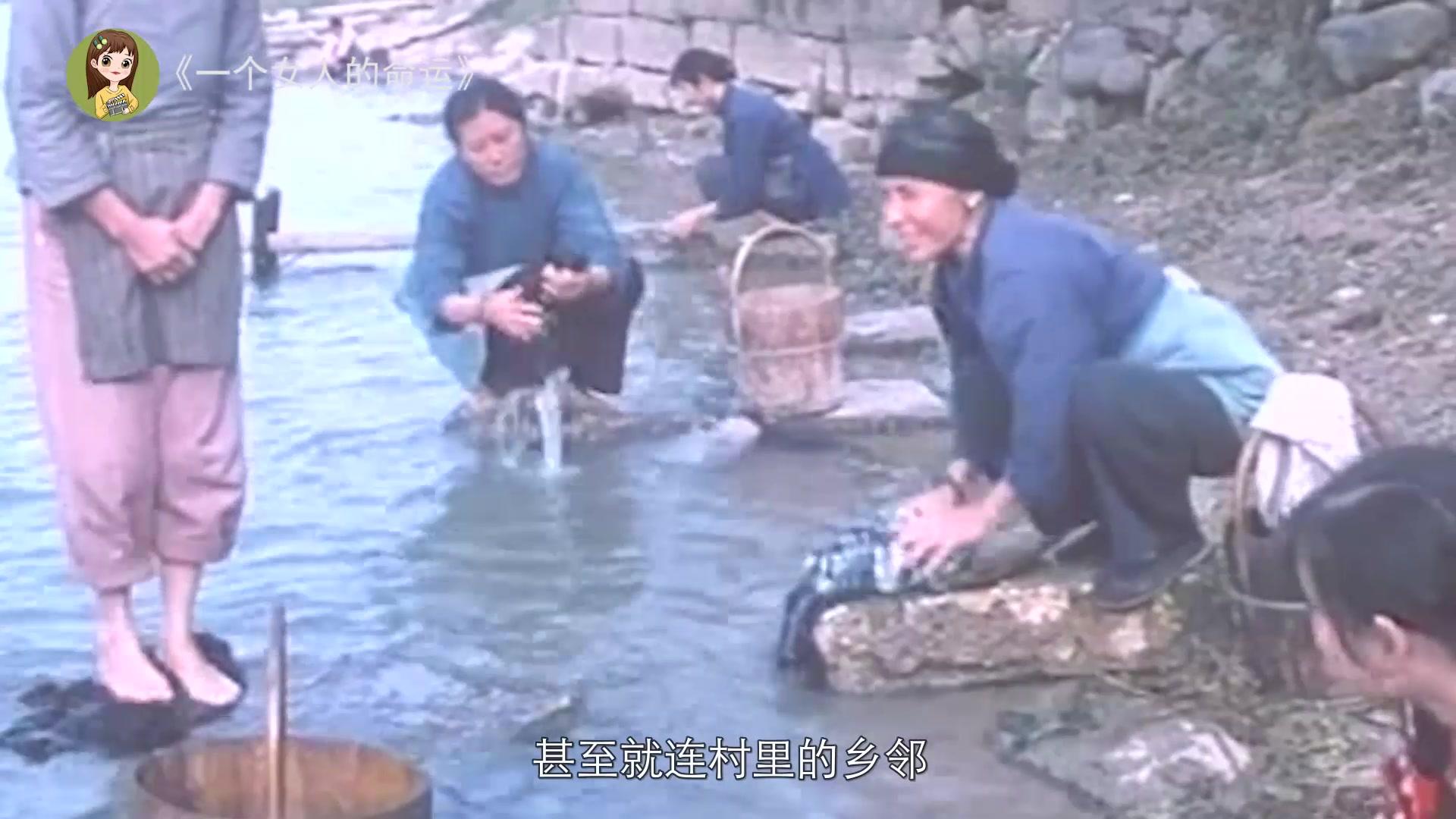 #电影迷的修养#100年前的中国女性,地位有多卑微?看完这部电影你就知道了!