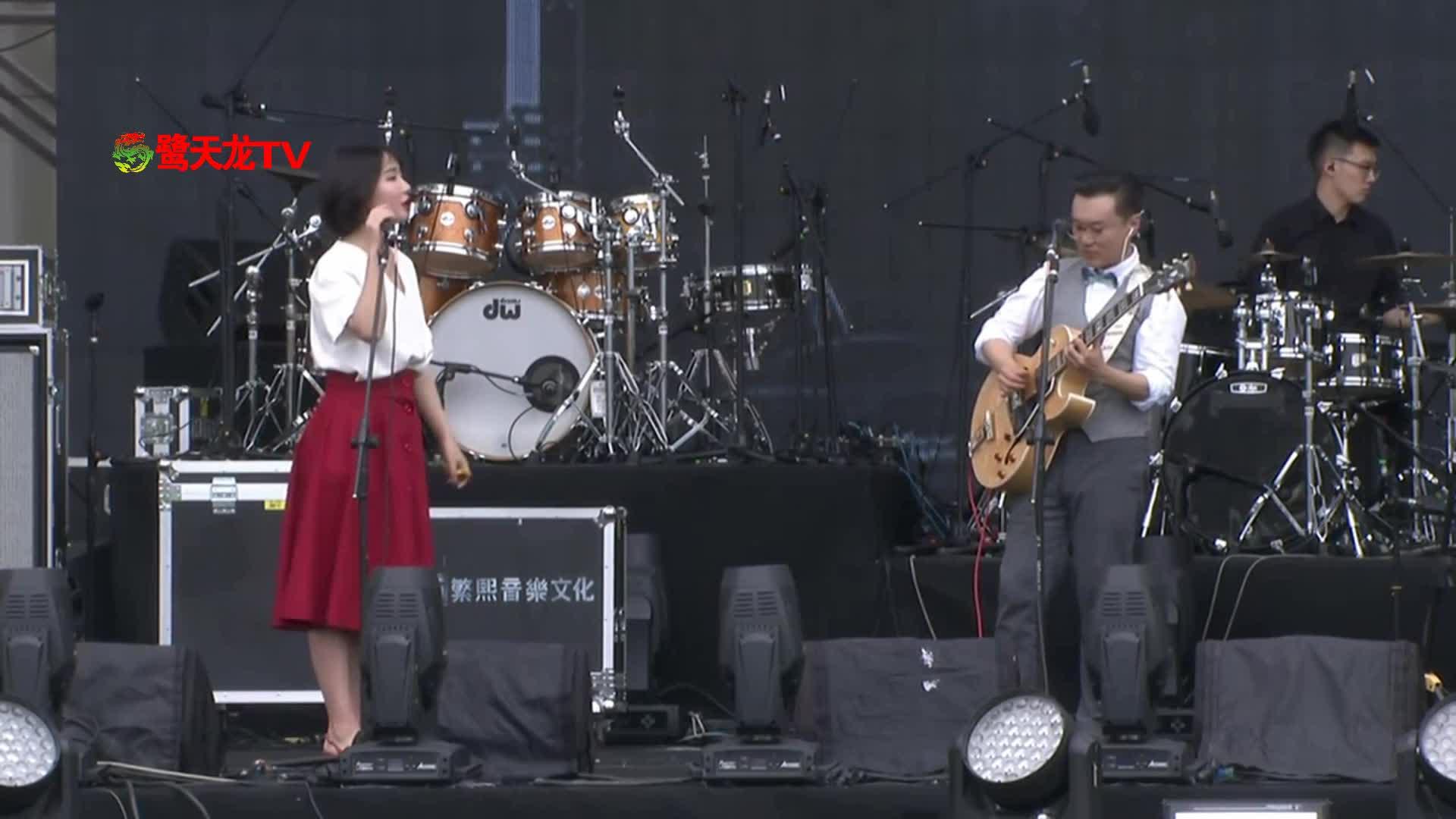 2017成都春浪音乐节:Mr. Miss《长相思》