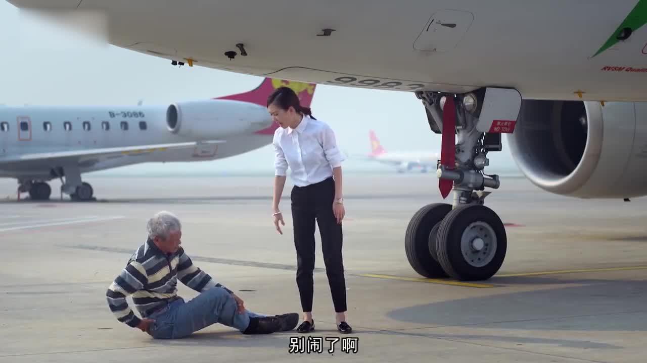 见过各种碰瓷的,就是没见过飞机碰瓷的,这次能赔上钱吗